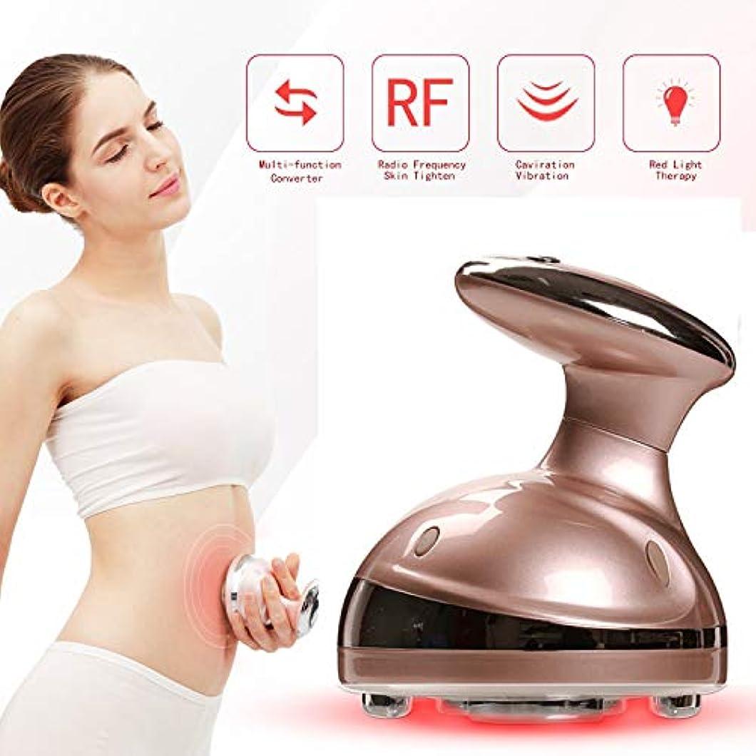 役に立つ気づかない内向きあなたの足をシェイプ腕下腹部-脂肪マシンを削除するには、超音波RFシステムと充電式の周波数整形機器マッサージャーポータブルシェーピング (Color : ゴールド)