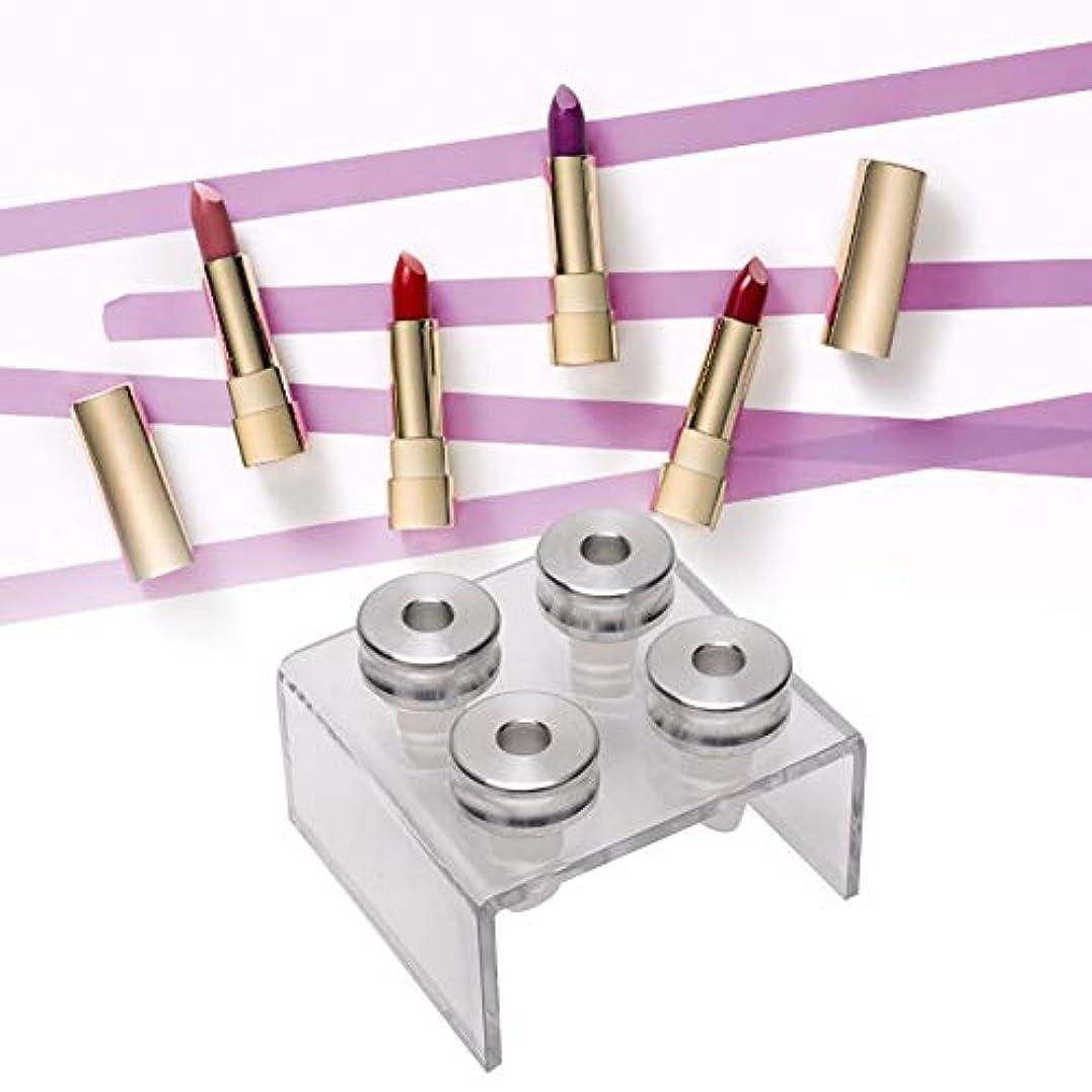 染色概念ハイキング9ml くちばし型 DIY 口紅金型 サンプル金型 リップクリーム 製造 口紅作りツール アクセサリー(02)