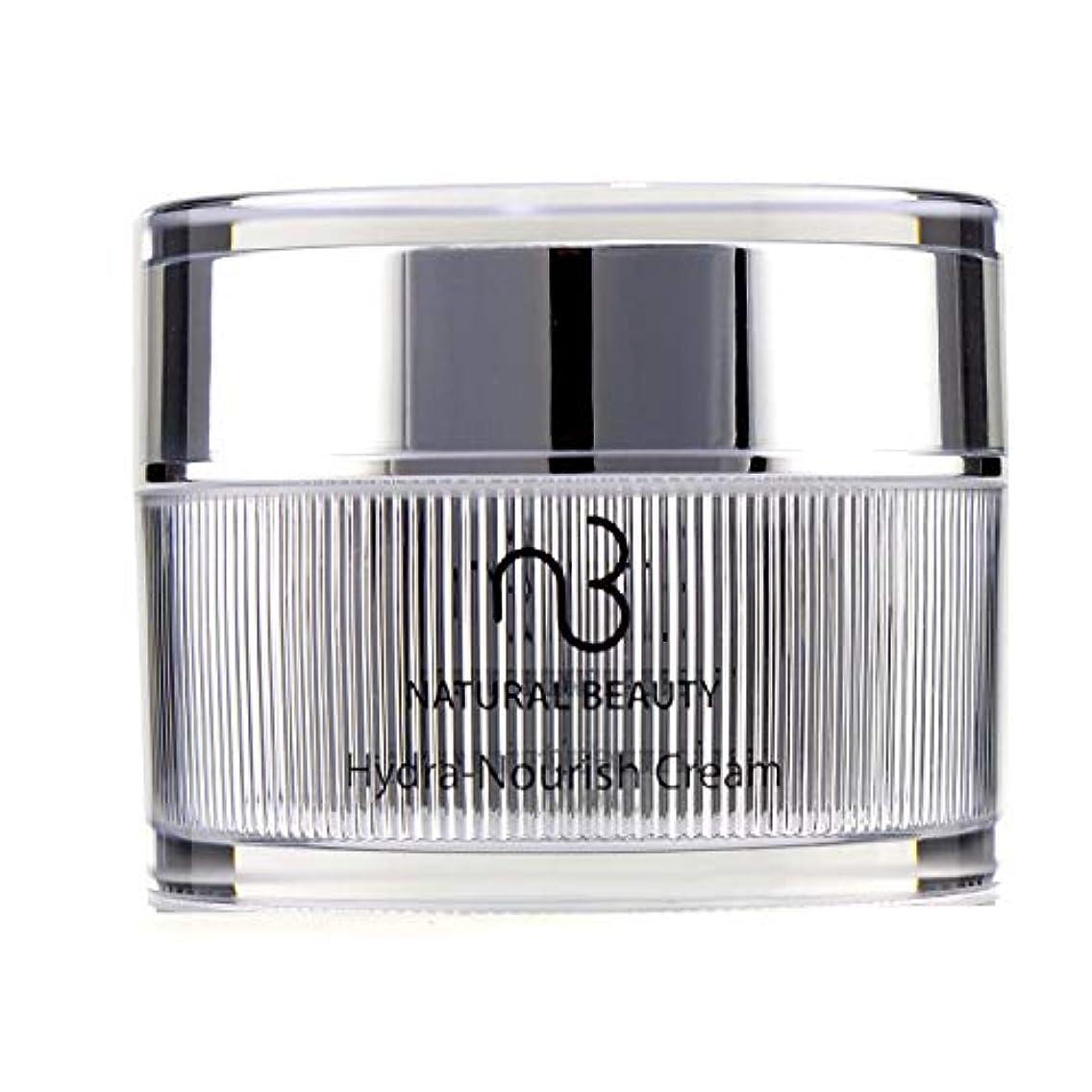 責任強調するの間に自然の美 ハイドラナリッシュクリーム Natural Beauty Hydra-Nourish Cream 30ml/1oz並行輸入品