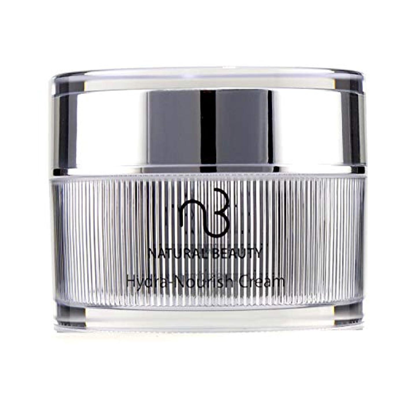 葉に付ける容疑者自然の美 ハイドラナリッシュクリーム Natural Beauty Hydra-Nourish Cream 30ml/1oz並行輸入品