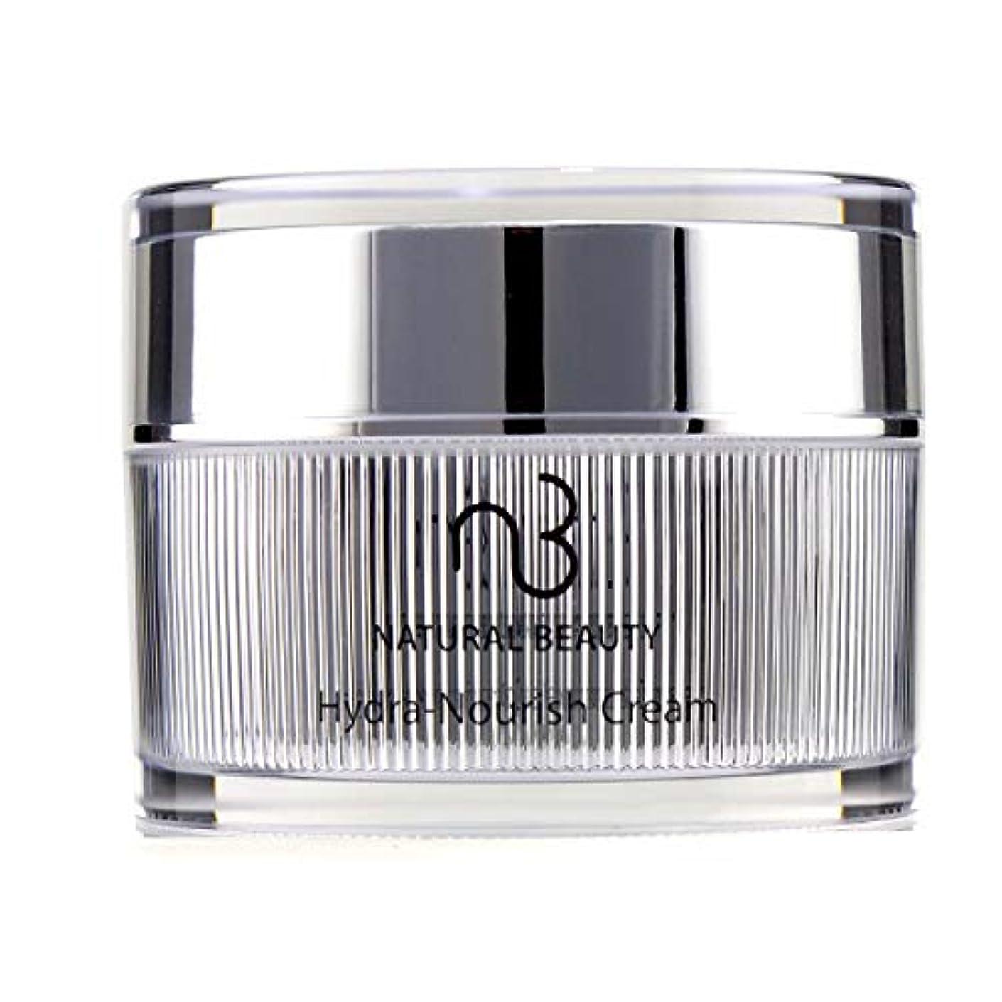 推進最大限眠る自然の美 ハイドラナリッシュクリーム Natural Beauty Hydra-Nourish Cream 30ml/1oz並行輸入品