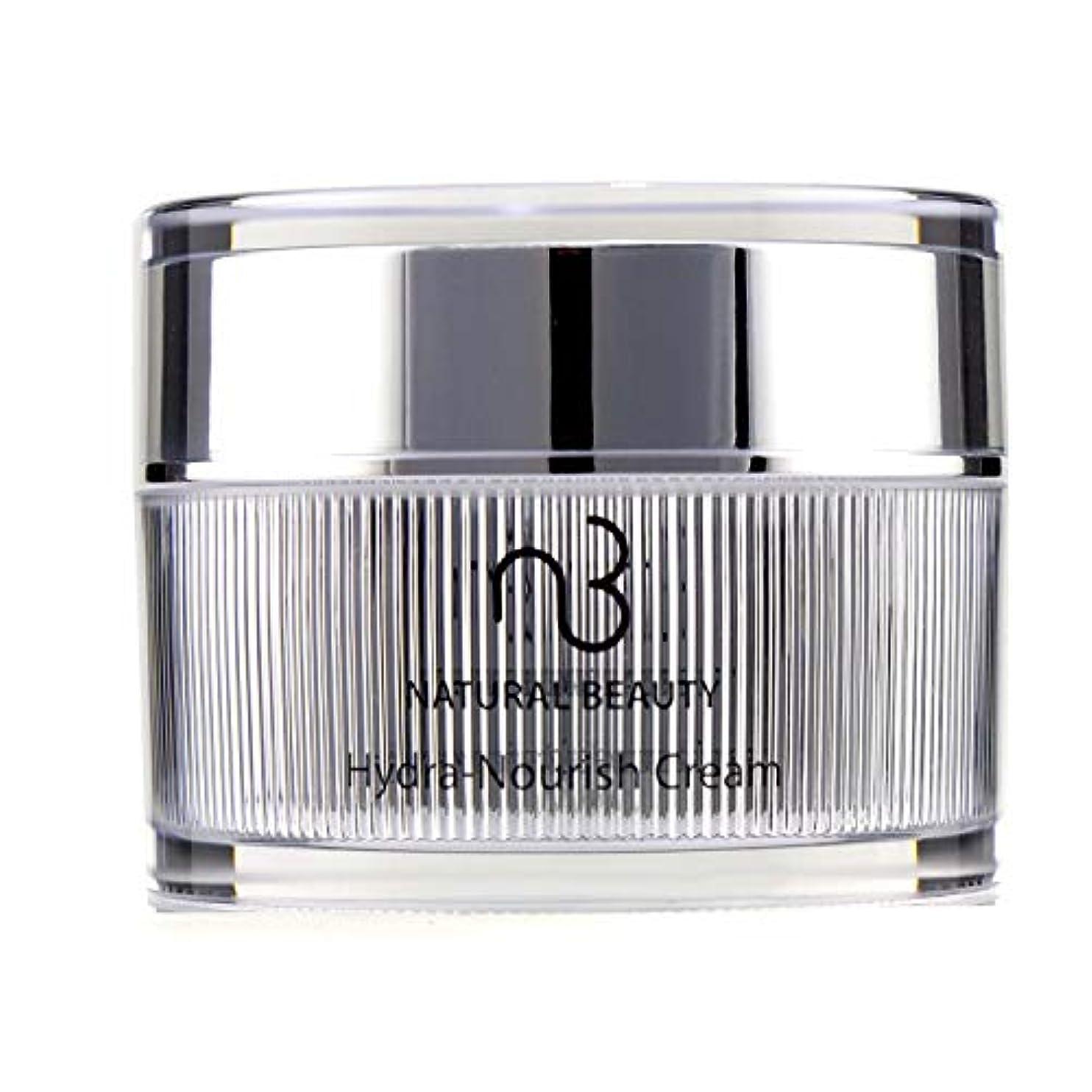 質量深遠密接に自然の美 ハイドラナリッシュクリーム Natural Beauty Hydra-Nourish Cream 30ml/1oz並行輸入品