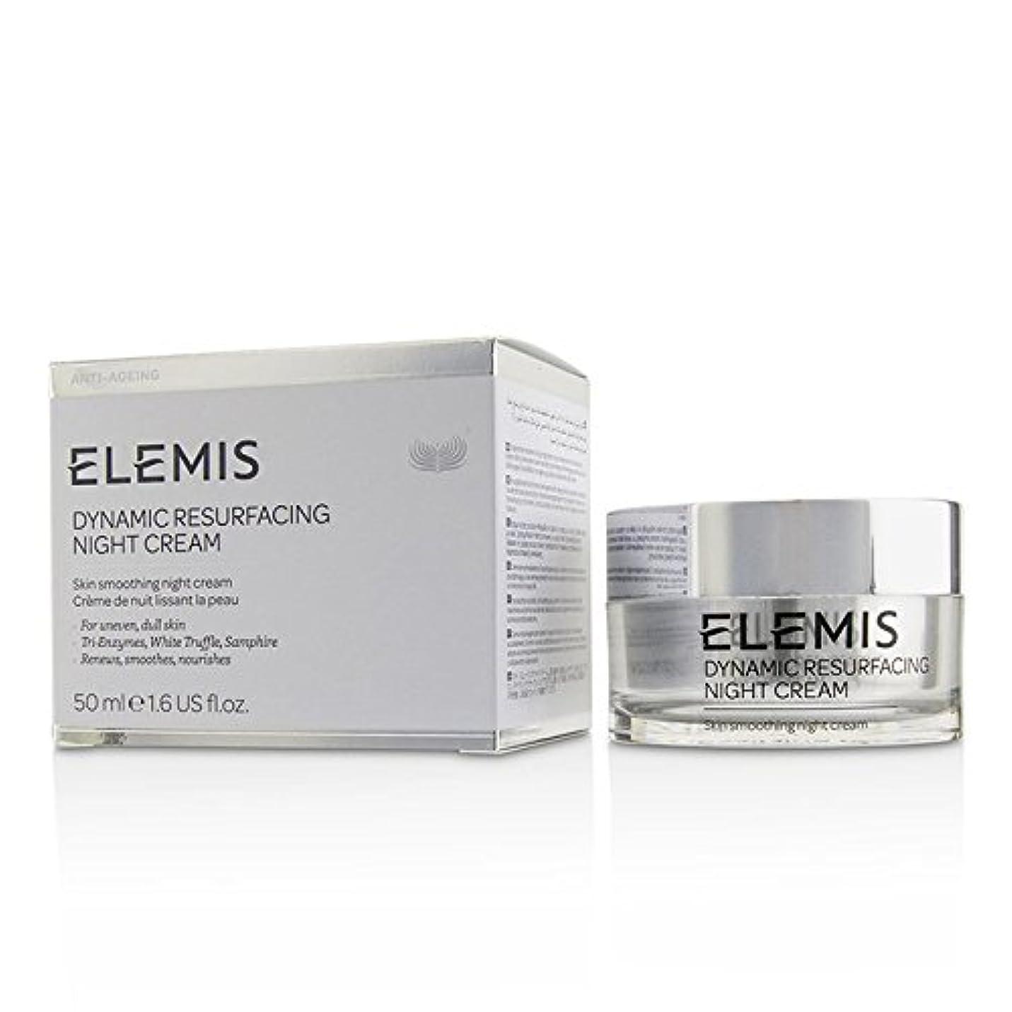 持っているほぼ溶岩エレミス Dynamic Resurfacing Night Cream 50ml/1.6oz並行輸入品