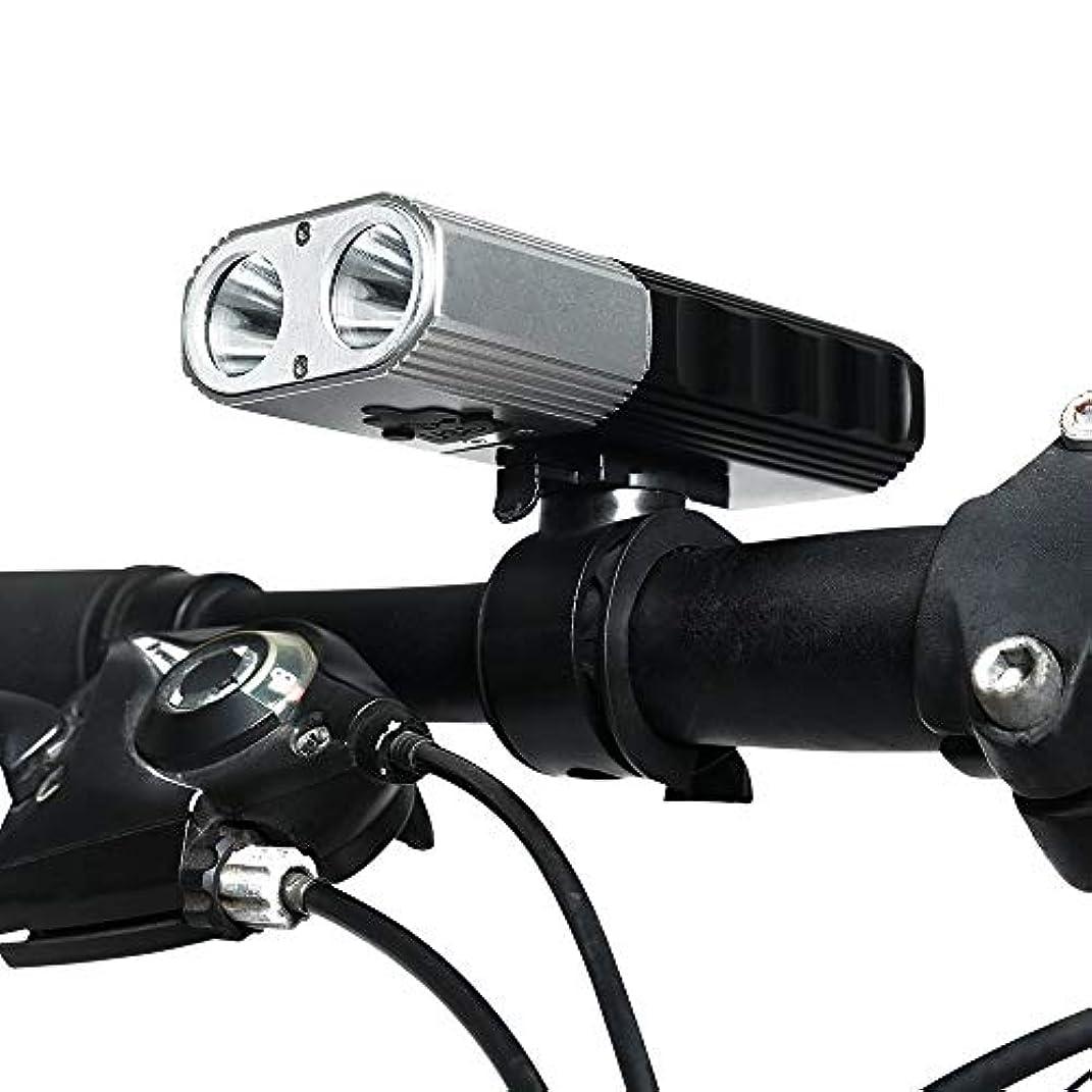 なめるだらしない骨折自転車用ヘッドライト