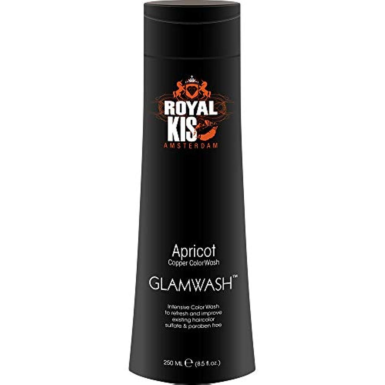 ばか考慮断片Kappers Kis GlamWash アプリコット(銅)-250mlインテンスカラーウォッシュ