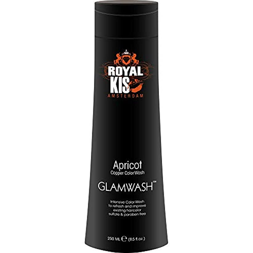 チェリー専門用語エンコミウムKappers Kis GlamWash アプリコット(銅)-250mlインテンスカラーウォッシュ