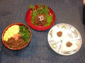 三重県名産品 松阪牛 松阪肉のしぐれ煮 5袋入り 【冷凍】