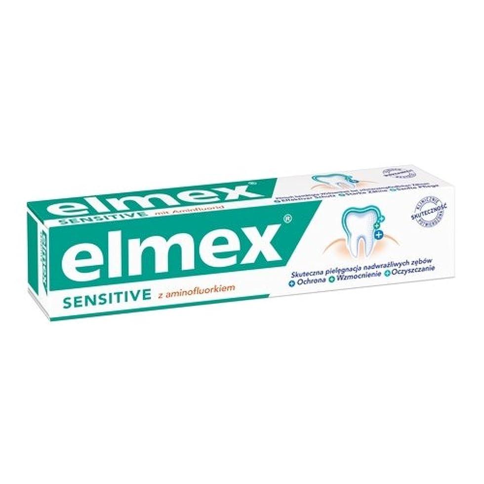 パキスタン人半円やりがいのあるエルメックス センシティブ 歯磨き粉 Elmex Sensitive 75ml [並行輸入品]