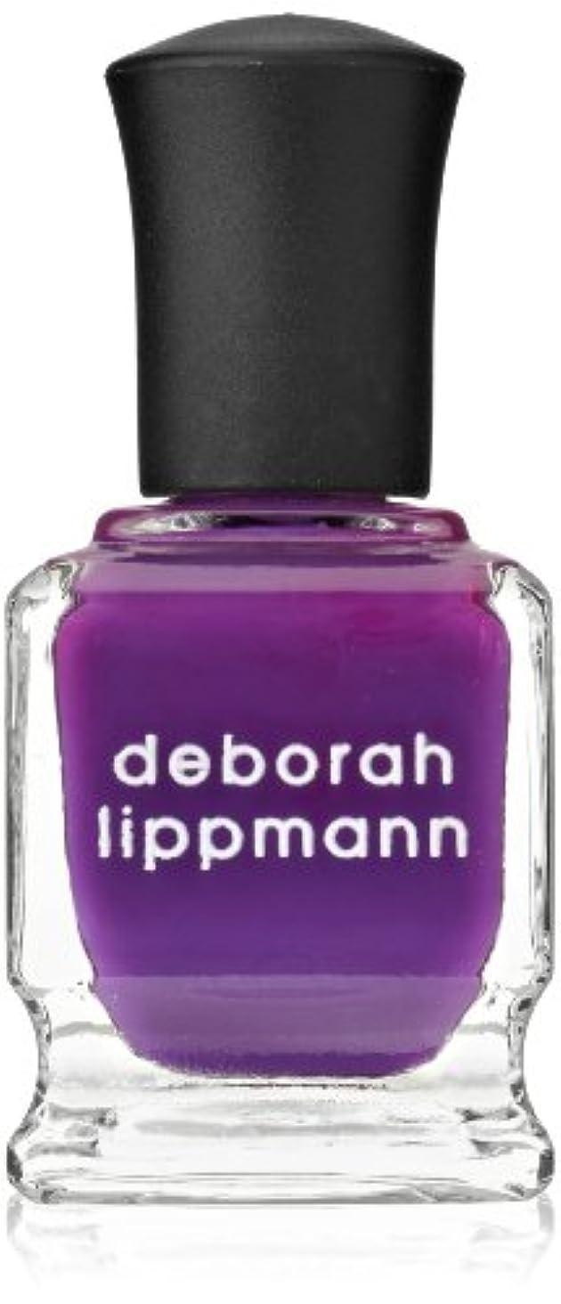 疑いスポンジマイクロ[Deborah Lippmann] [ デボラリップマン] コール ミーイレスポンジブル CALL ME IRRESPONSIBLE 鮮やかなパープル。 発色がよく個性が引き出せるマニキュアです ガーリーでオシャレなカラー...