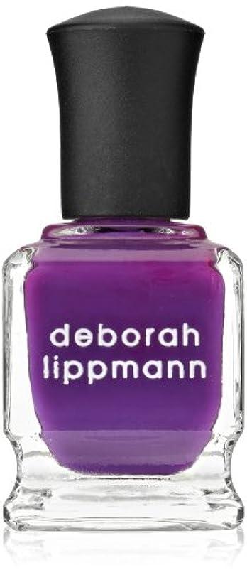 ナインへダンスヘルメット[Deborah Lippmann] [ デボラリップマン] コール ミーイレスポンジブル CALL ME IRRESPONSIBLE 鮮やかなパープル。 発色がよく個性が引き出せるマニキュアです ガーリーでオシャレなカラー...