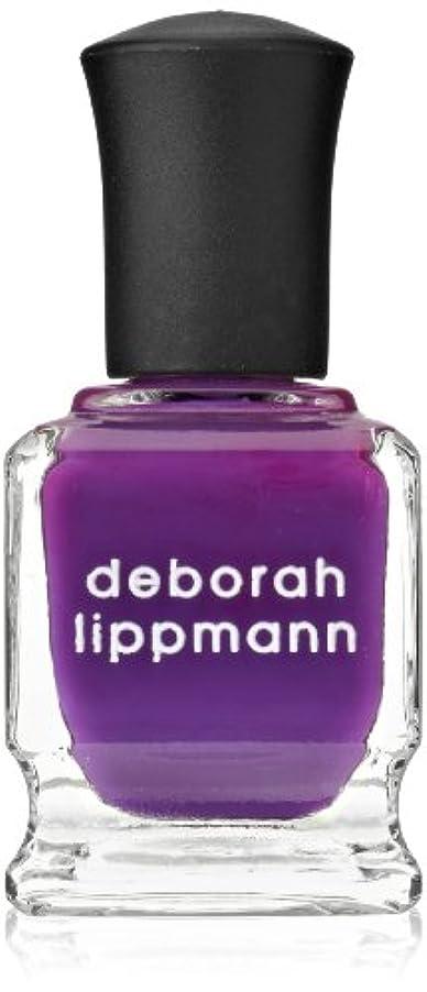 頬にやにやご飯[Deborah Lippmann] [ デボラリップマン] コール ミーイレスポンジブル CALL ME IRRESPONSIBLE 鮮やかなパープル。 発色がよく個性が引き出せるマニキュアです ガーリーでオシャレなカラー...