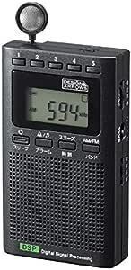 ヤザワ AM・FMハンディラジオ デジタル方式 巻取式モノラルイヤホン付 ブラック RD24BK