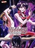 Hidden 2 ~ヒドゥン2/暴かれた本性~