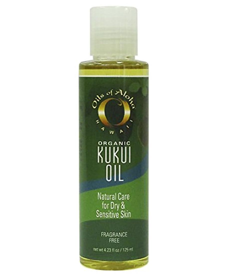 気味の悪いガウン残基Organic Kukui Skin Oil