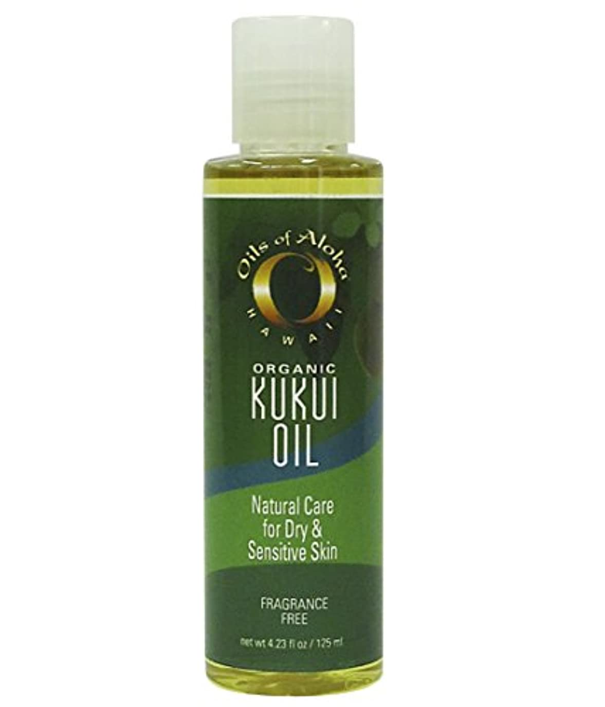 良心コーヒー多様なOrganic Kukui Skin Oil