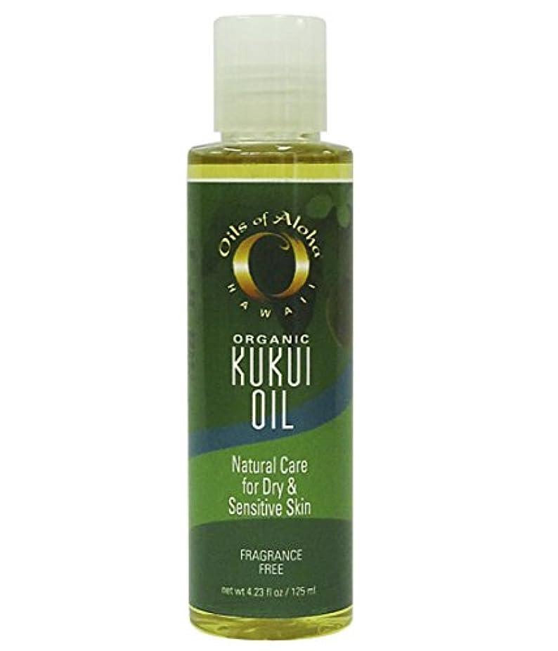 不足によると食事を調理するOrganic Kukui Skin Oil