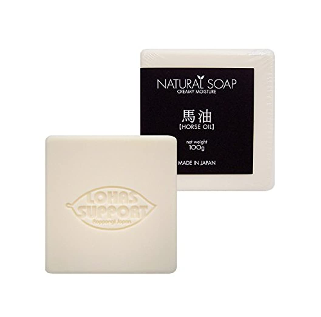 威信平凡撤退NATURALSOAP