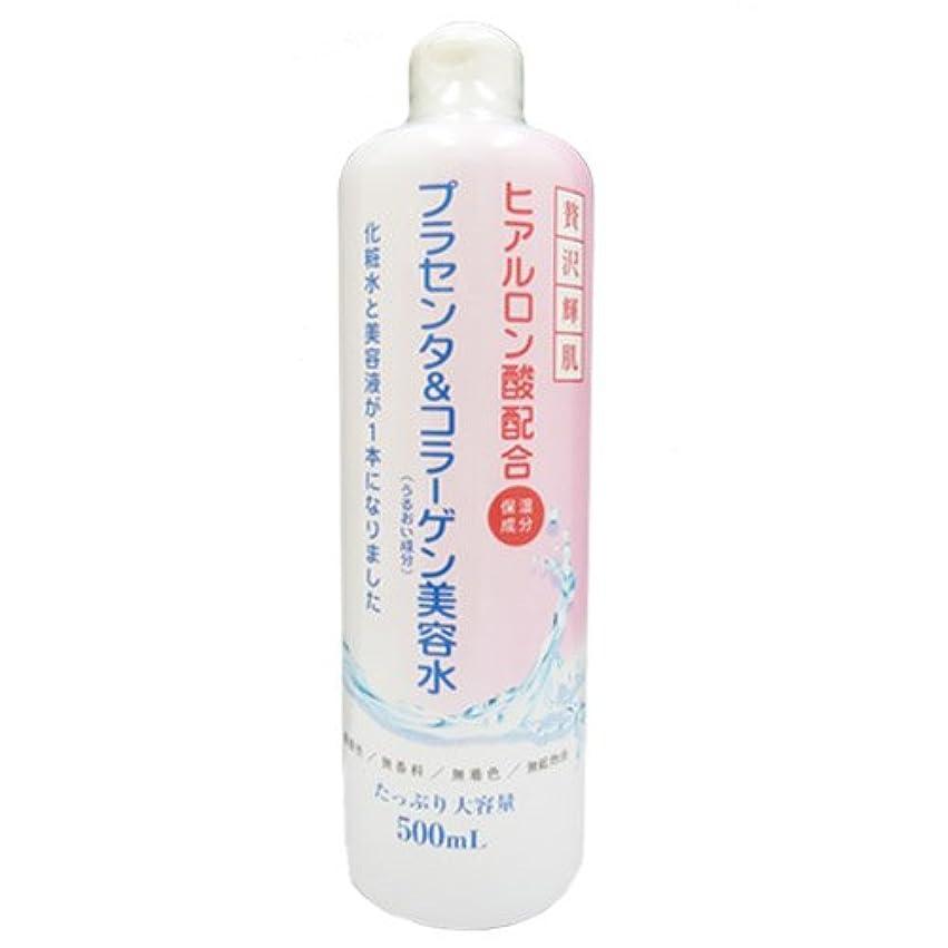 散髪仮定する忠実贅沢輝肌プラセンタ&コラーゲン500ml