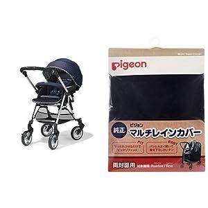 【セット買い】ピジョン Pigeon A形ベビーカー フィーノ fino ストライプネイビー+純正マルチレインカバー