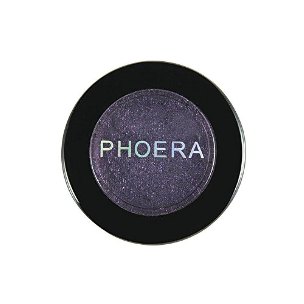 送ったピッチ鉛筆Akane アイシャドウパレット PHOERA 人気 ファッション 魅力的 マッシュポテト 単なる 一つだけ 綺麗 チャーム 長持ち おしゃれ 持ち便利 日常 仕事 Eye Shadow (4色)