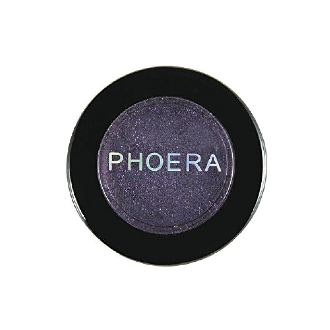 嫌なにじみ出るドアミラーAkane アイシャドウパレット PHOERA 人気 ファッション 魅力的 マッシュポテト 単なる 一つだけ 綺麗 チャーム 長持ち おしゃれ 持ち便利 日常 仕事 Eye Shadow (4色)