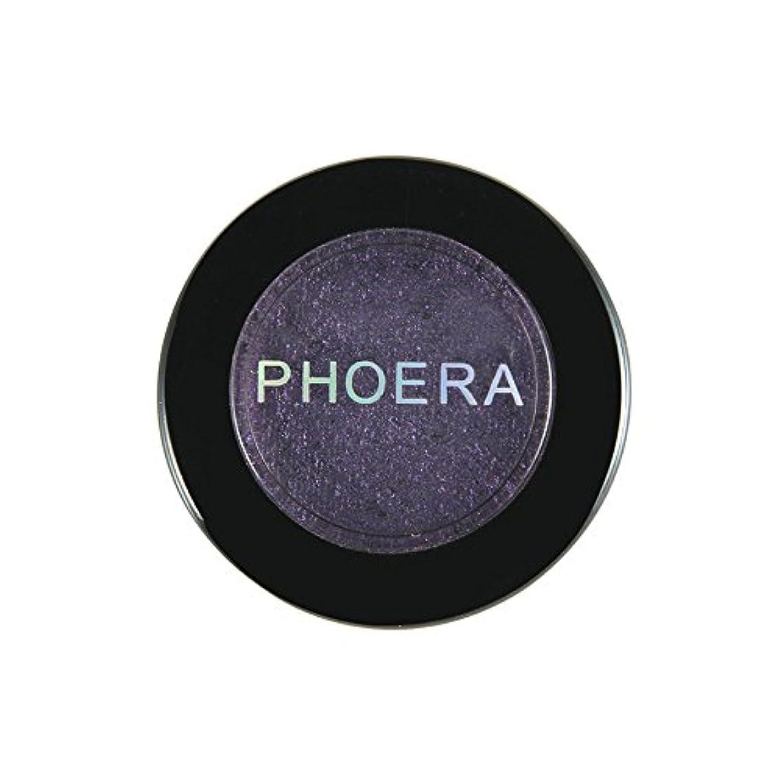 遺跡姿を消す上がるAkane アイシャドウパレット PHOERA 人気 ファッション 魅力的 マッシュポテト 単なる 一つだけ 綺麗 チャーム 長持ち おしゃれ 持ち便利 日常 仕事 Eye Shadow (4色)