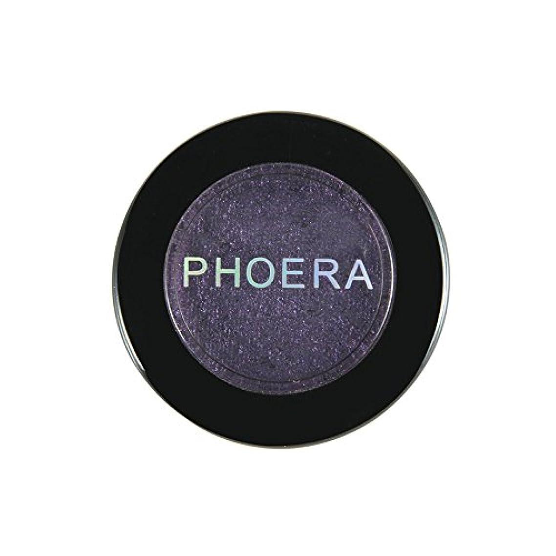 避ける後お祝いAkane アイシャドウパレット PHOERA 人気 ファッション 魅力的 マッシュポテト 単なる 一つだけ 綺麗 チャーム 長持ち おしゃれ 持ち便利 日常 仕事 Eye Shadow (4色)