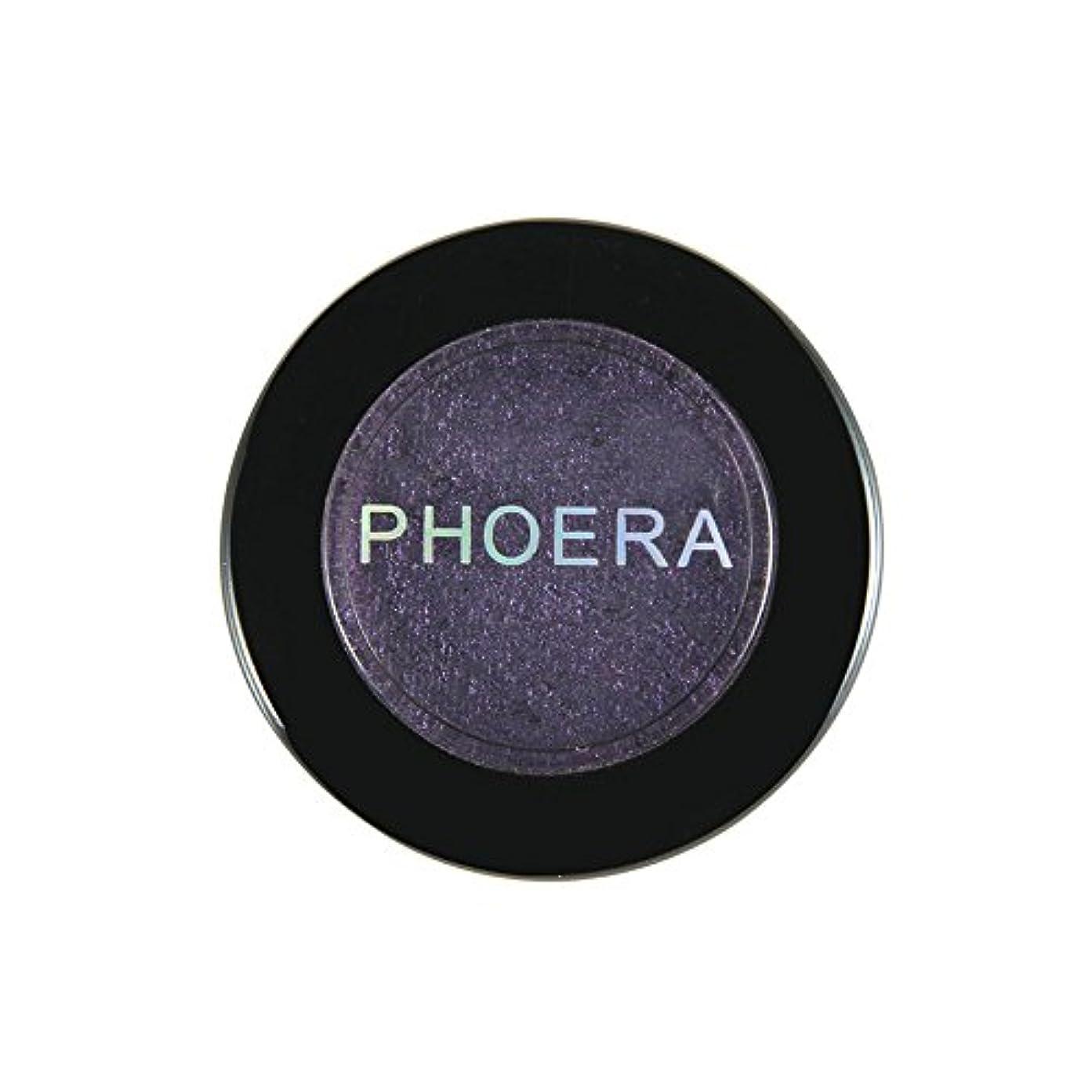 有効化鷲北米Akane アイシャドウパレット PHOERA 人気 ファッション 魅力的 マッシュポテト 単なる 一つだけ 綺麗 チャーム 長持ち おしゃれ 持ち便利 日常 仕事 Eye Shadow (4色)
