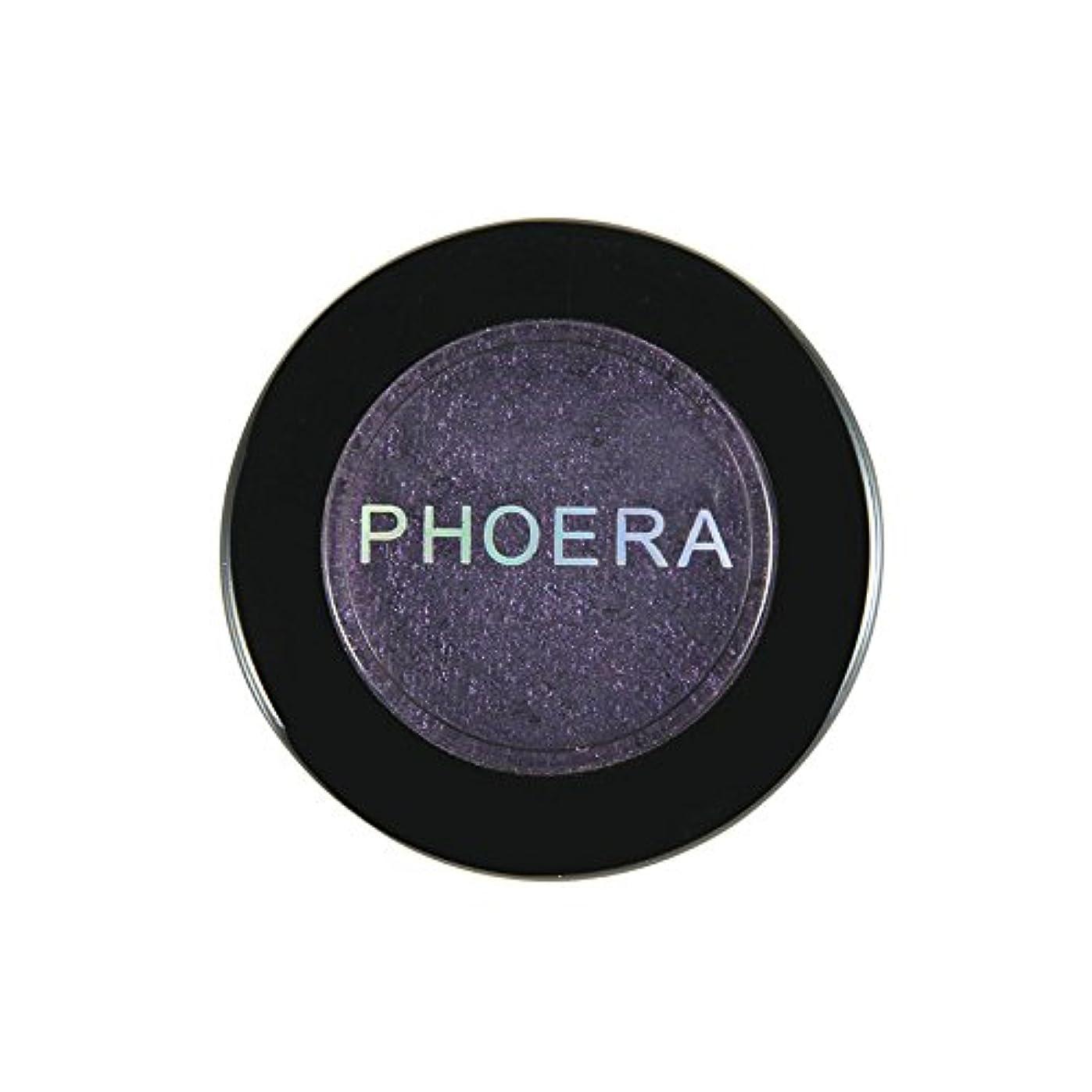 適合する出くわすヨーロッパAkane アイシャドウパレット PHOERA 人気 ファッション 魅力的 マッシュポテト 単なる 一つだけ 綺麗 チャーム 長持ち おしゃれ 持ち便利 日常 仕事 Eye Shadow (4色)