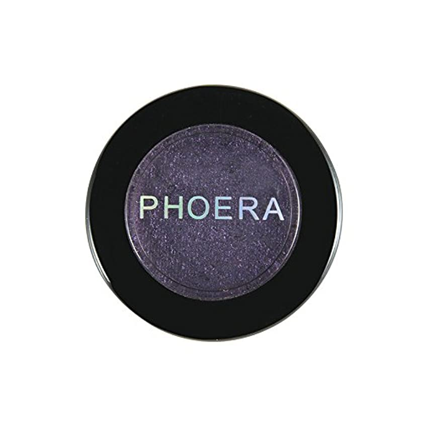 絶望確かな申し立てられたAkane アイシャドウパレット PHOERA 人気 ファッション 魅力的 マッシュポテト 単なる 一つだけ 綺麗 チャーム 長持ち おしゃれ 持ち便利 日常 仕事 Eye Shadow (4色)