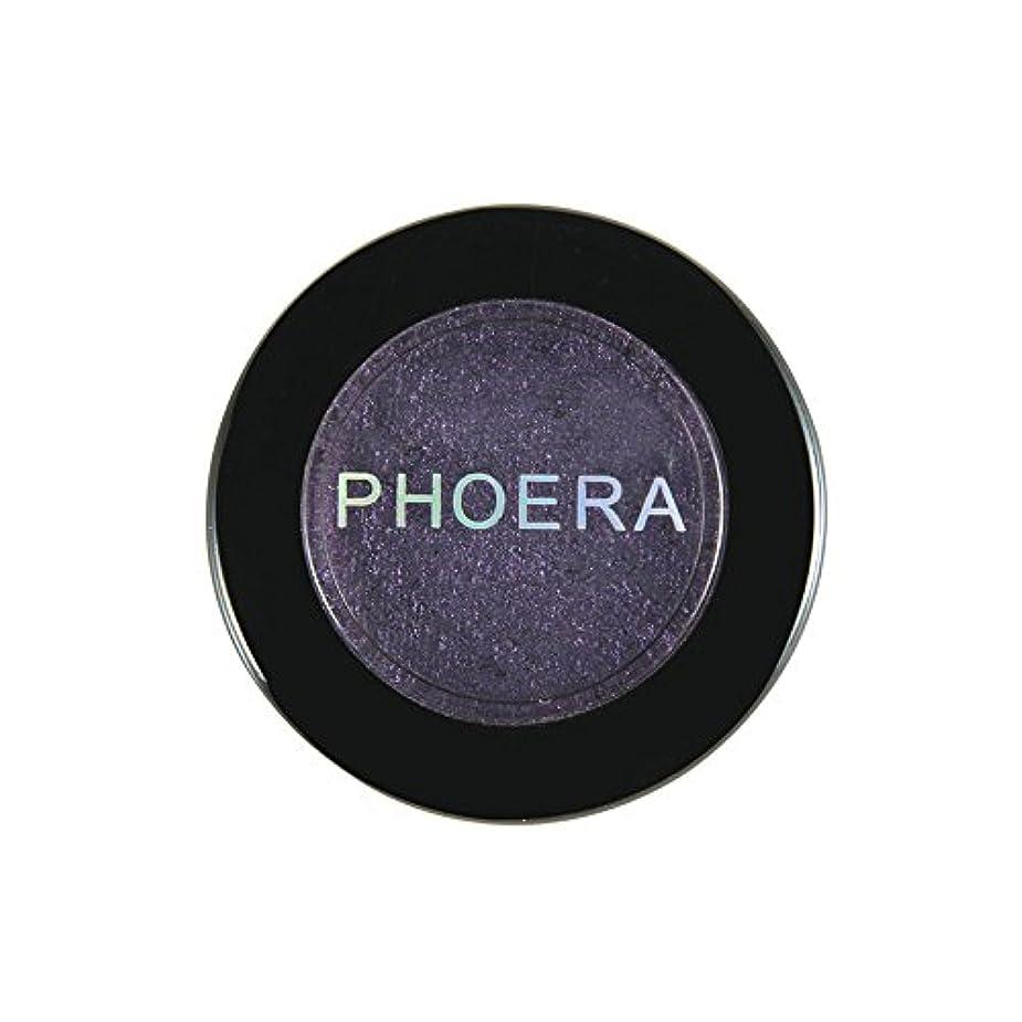 マサッチョタウポ湖レディAkane アイシャドウパレット PHOERA 人気 ファッション 魅力的 マッシュポテト 単なる 一つだけ 綺麗 チャーム 長持ち おしゃれ 持ち便利 日常 仕事 Eye Shadow (4色)