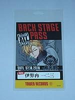 ヒプノシスマイク タワーレコード BACK STAGE PASS 伊弉冉 一二三 パス タワレコ