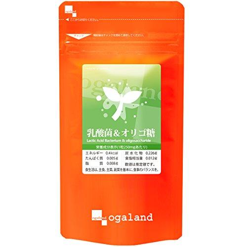 お徳用乳酸菌&オリゴ糖 (270粒/約3ヶ月分)