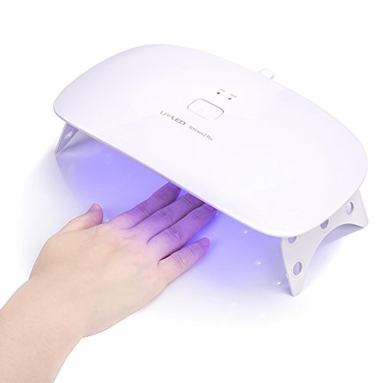 正当な呼吸分解するUV LEDネイルドライヤー硬化ランプSUN MINI 2 PLUS 24Wポータブルライトジェルマニキュア/ペディキュア用2時間30秒/ 60秒 (MINI PLUS)