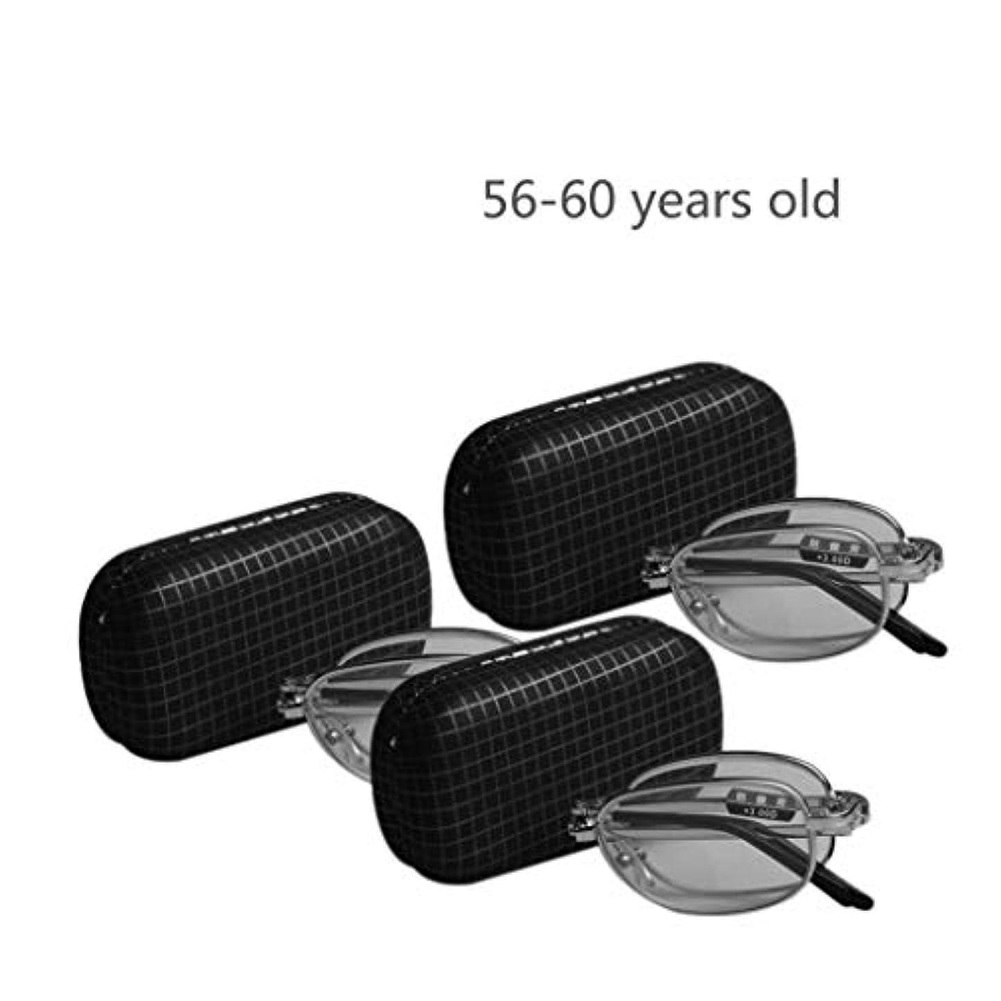 男性と女性の折りたたみ老眼鏡、3人の読者-超軽量の抗疲労樹脂レンズ、多関節折りたたみデザイン、より便利で持ち運びが簡単。