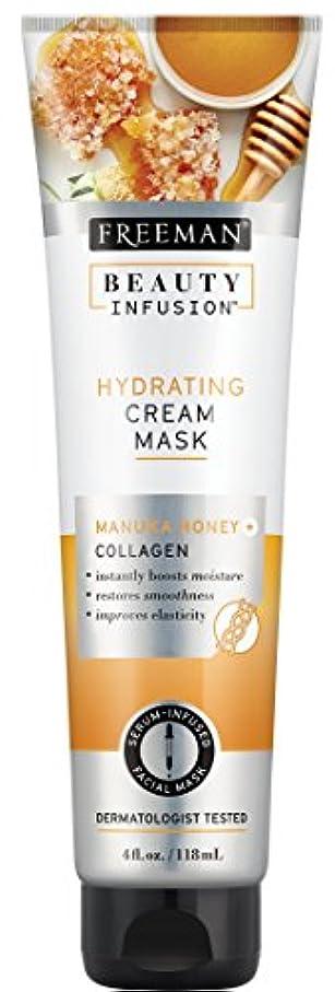 速記突撃抑制するBeauty Infusion Hydrating Cream Mask