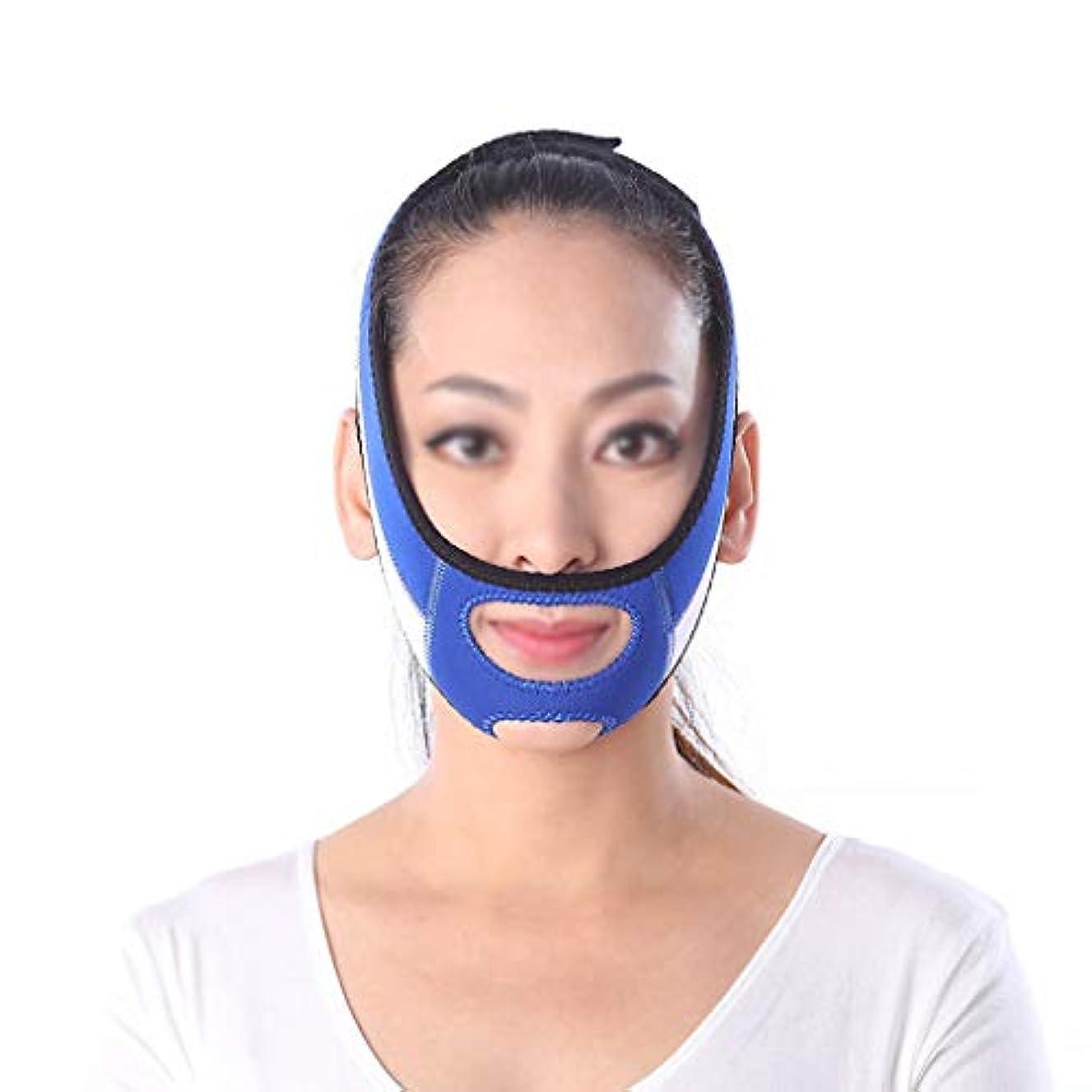 朝出身地マウスピースXHLMRMJ フェイスリフティング包帯、フェイスリフティングマスク、フェイスリフティング器具、二重あごケア減量、フェイシャルリフティングストラップ(フリーサイズ、ブルー)