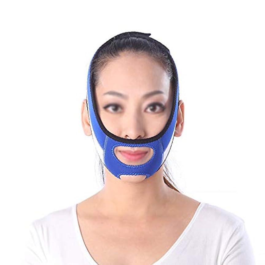 疲労低下実験XHLMRMJ フェイスリフティング包帯、フェイスリフティングマスク、フェイスリフティング器具、二重あごケア減量、フェイシャルリフティングストラップ(フリーサイズ、ブルー)