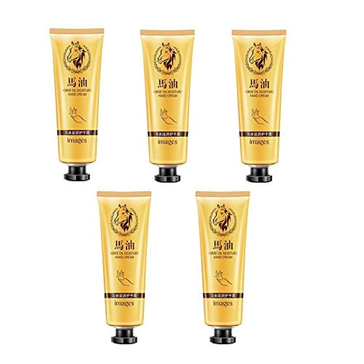 拡張旋律的とにかくRuier-tong 馬油ハンドクリーム お得5本セット インテンスリペア ハンドクリーム &ボディローション 皮膚があかぎれ防止 ハンドクリーム 手肌用保湿 濃厚な保湿力 低刺激 超乾燥肌用 30g