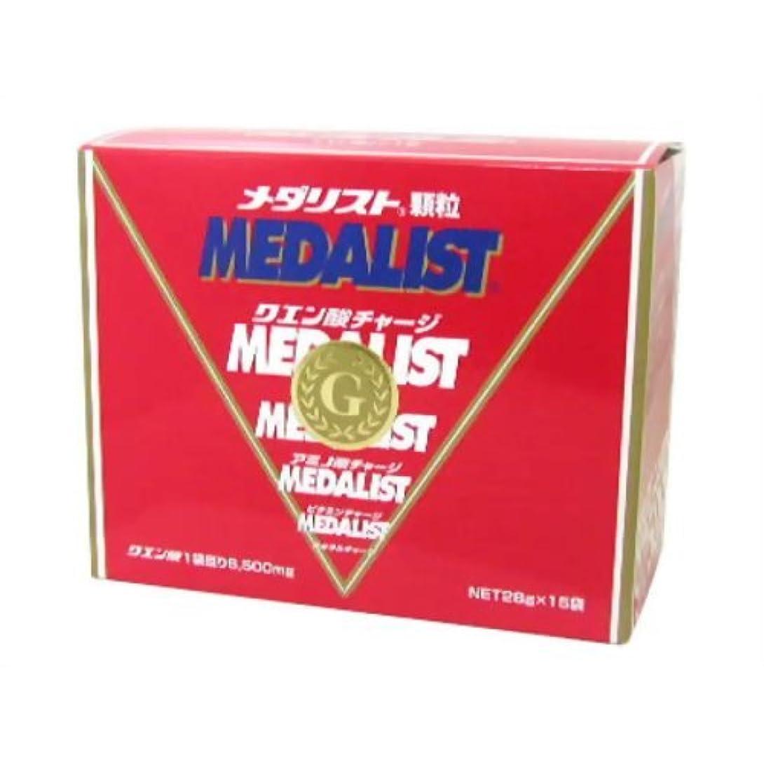 これ一つでクエン酸だけで無くビタミン?ミネラルもバランス良くとれます!クエン酸&アミノ酸「メダリスト 1L用×16袋」多くのプロスポーツ選手も絶賛する水分補給の定番です。
