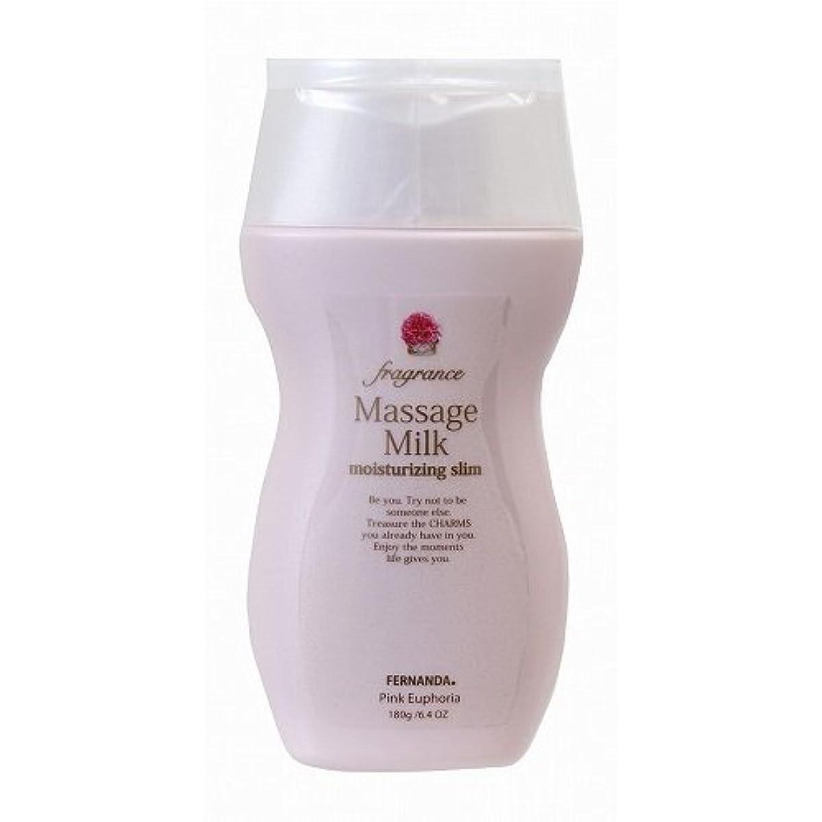 勧告うまくやる()勇敢なFERNANDA(フェルナンダ) Massage Milk Pink Euphoria (マッサージミルク ピンクエウフォリア)
