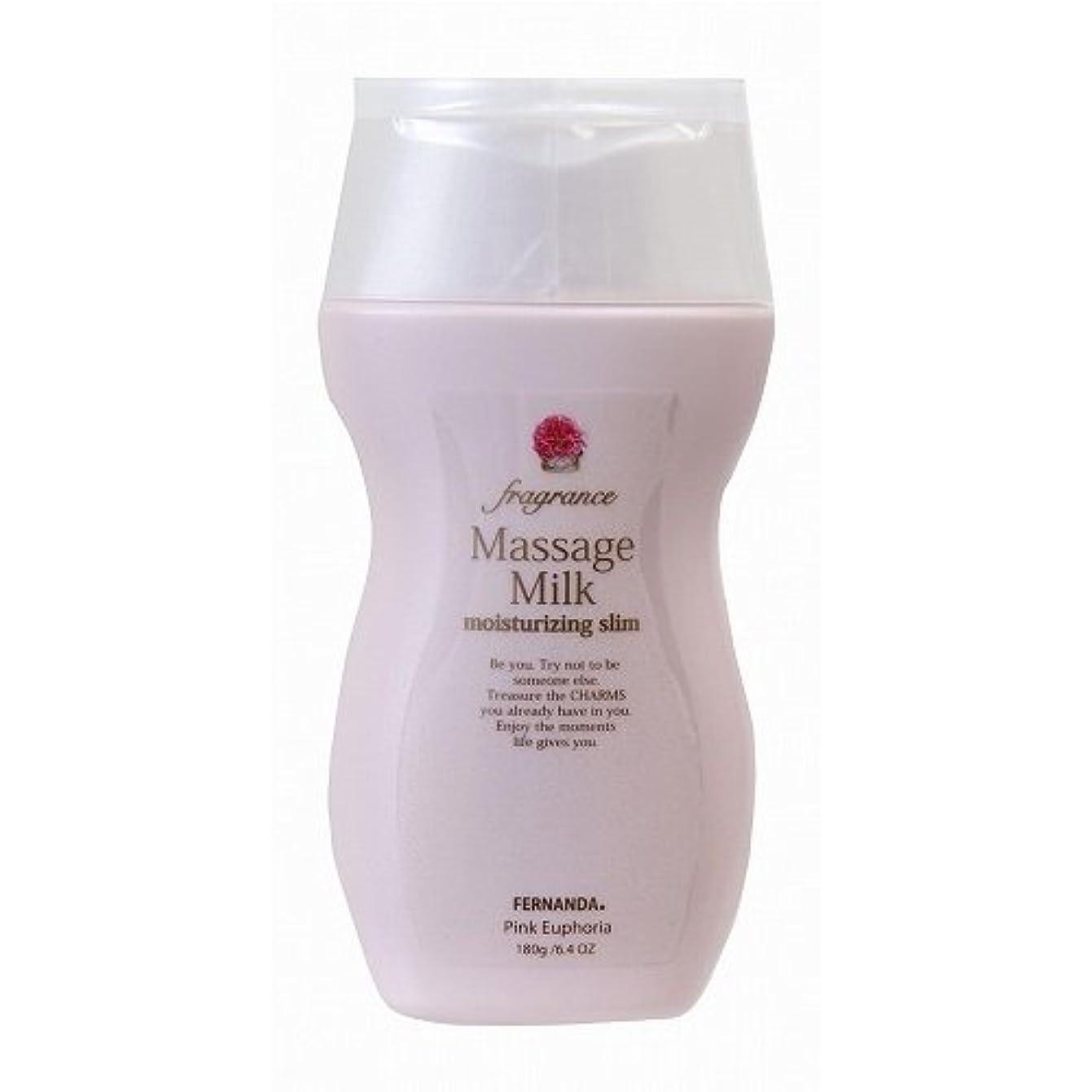 織機普通に一方、FERNANDA(フェルナンダ) Massage Milk Pink Euphoria (マッサージミルク ピンクエウフォリア)