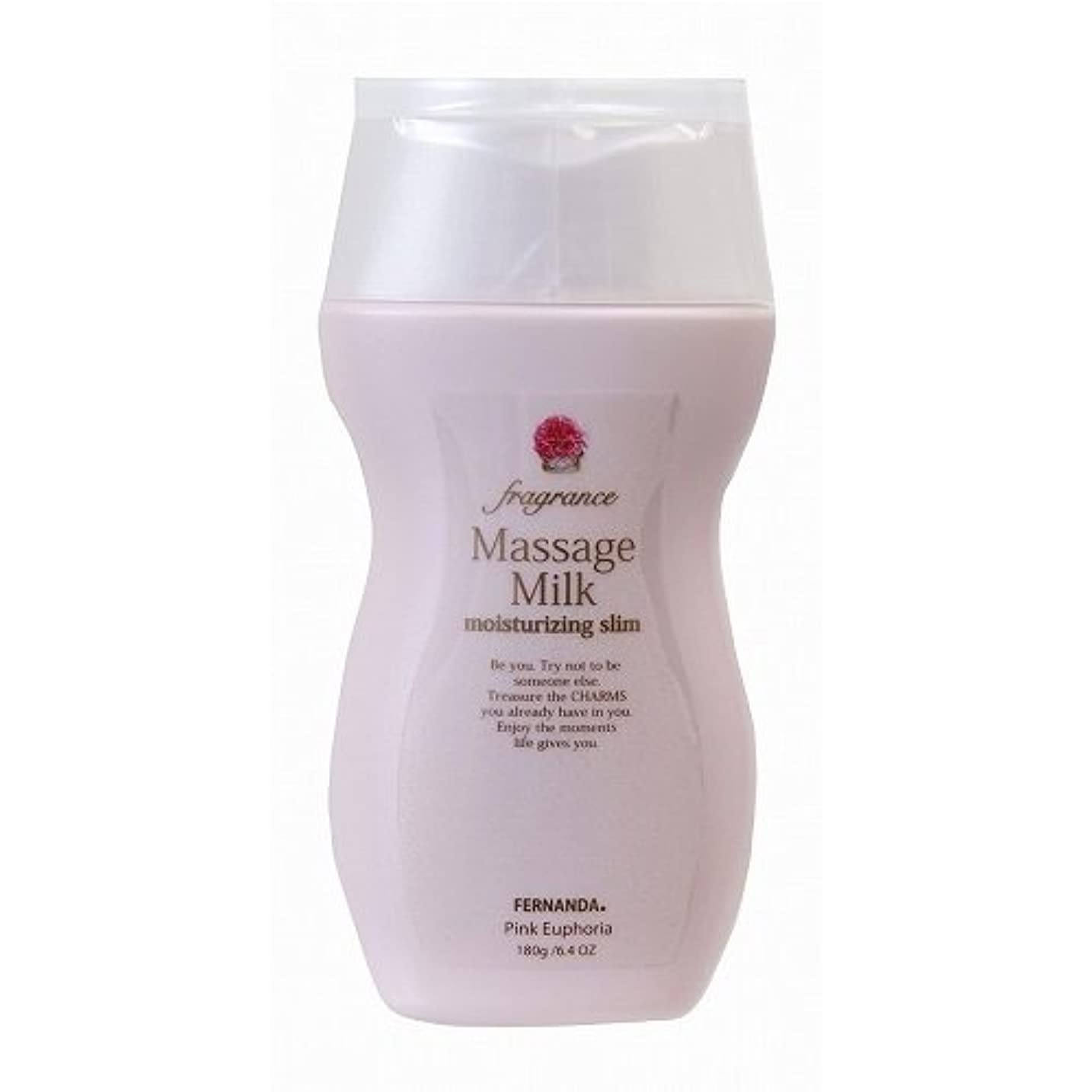 ポーチエイズよろめくFERNANDA(フェルナンダ) Massage Milk Pink Euphoria (マッサージミルク ピンクエウフォリア)