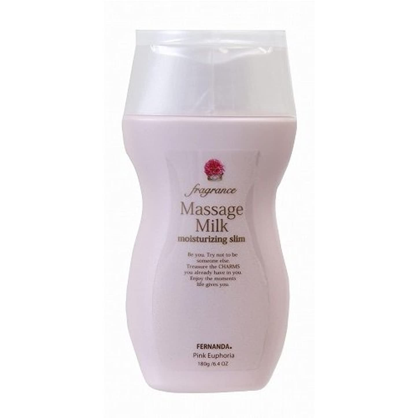 ユーモラス評価レジFERNANDA(フェルナンダ) Massage Milk Pink Euphoria (マッサージミルク ピンクエウフォリア)