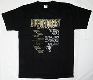 競馬 記念Tシャツ 2009年ダービー 1着ロジユニヴァース・2着リーチザクラウン 東京優駿/黒・サイズLです。