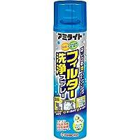 アミライト フィルター洗浄スプレー 除菌 花粉・カビ除去 180ml