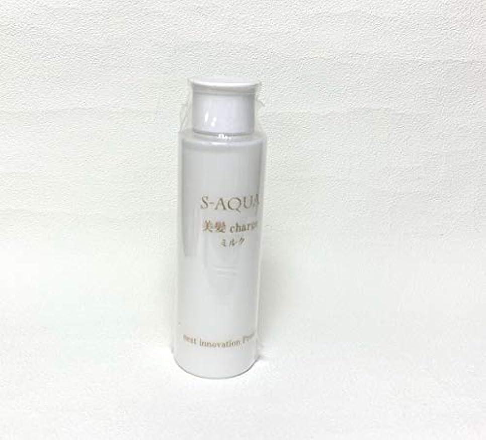 タヒチ余計な世代S-AQUA ミルク 120g