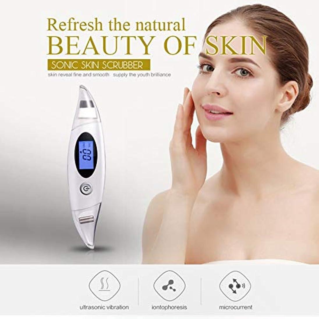 ゴネリル安息幽霊肌を引き締め美容機器、フェイシャルクレンジング、リフティング&ファーミングデバイス、アンチエイジングフェイスマッサージ、フェイスリフティングアンチリンクルマシン