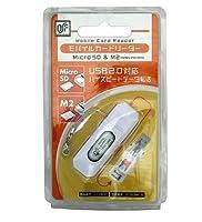 モバイルカードリーダー 白 PC-SCRW-05