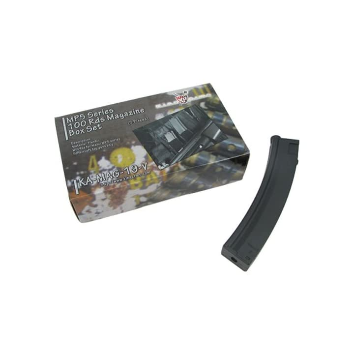 KING ARMS MP5 100R Magazine Box Set - 5pcs